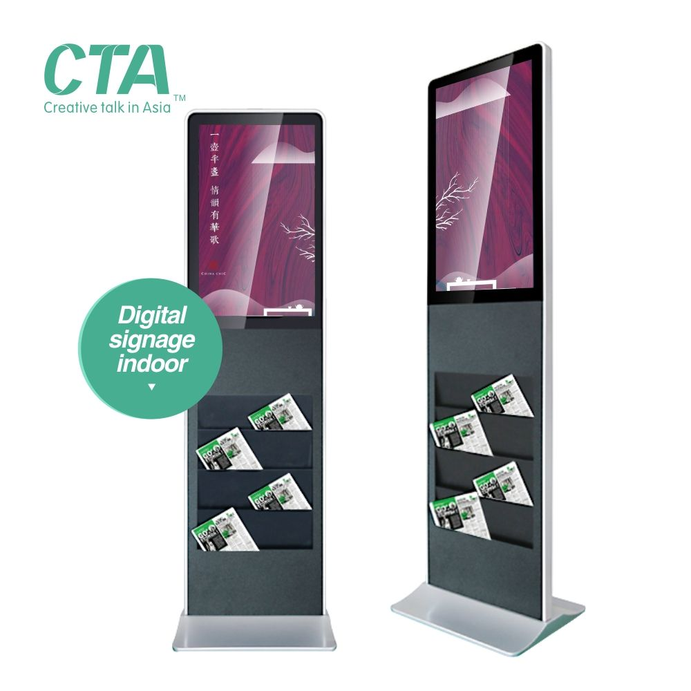Floorstanding android advertising tv display with news paper and magazine slot for school and bank