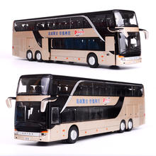 1:32 Double deck coach model alloy bus car toy  School bus toy