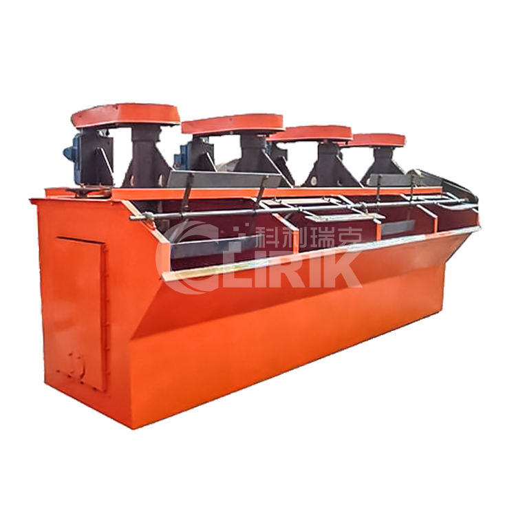 Zinc ore flotation separator of Zinc concentrate production line