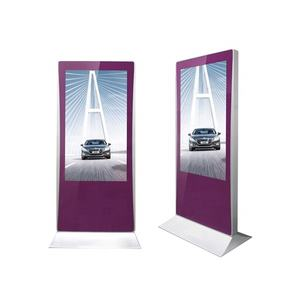 47 inch outdoor LCD touch kiosk IP65 waterdichte advertentie Digitale outdoor display