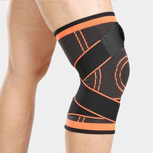 Outdoor Mountaineering Breathable Anti-skid Spring Wear-resistant Sports Knee Protector