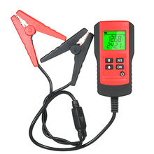 12V Automotive Lead Acid Load Battery Tester Digital Analyzer Of Battery Life Situation, Voltage, Resistance and CCA Values