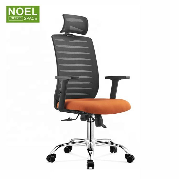 Office chair mesh high back ergonomic chair with adjustable headrest in height