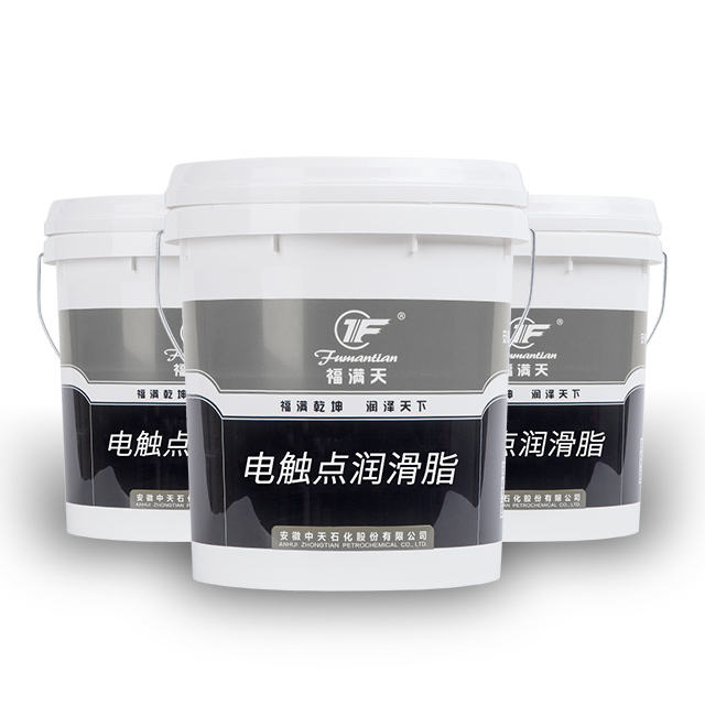 electrical contact grease nlgi 2 grease/dielectric grease/pipe grease