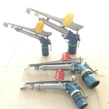 Factory Price PY50 Rain Gun Sprinkler Factory Big Gun Sprinkler For Irrigation