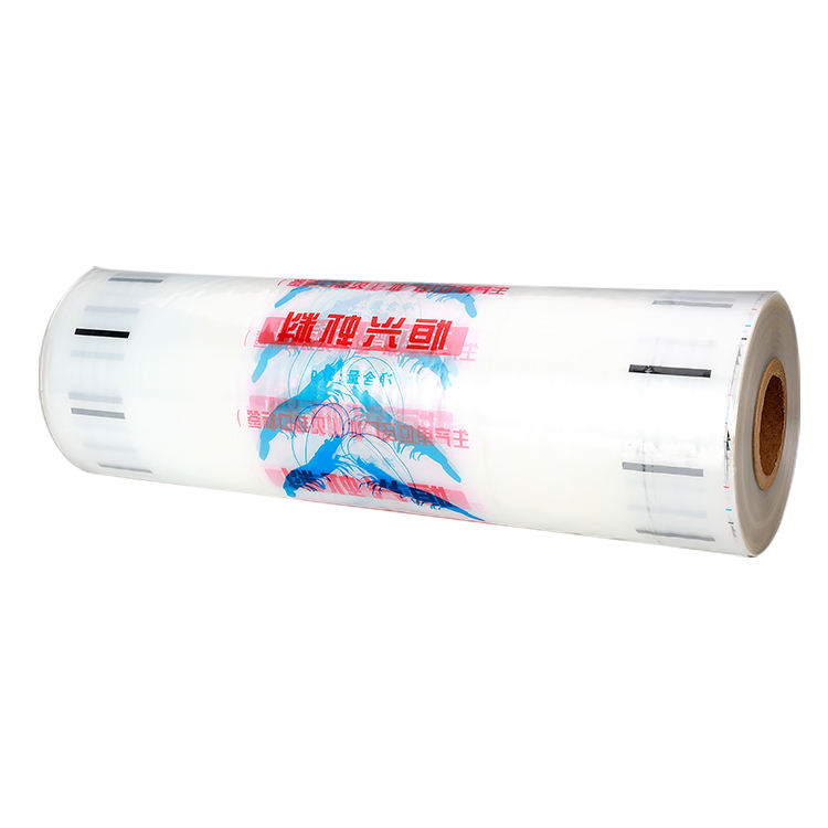 Manufacturer wrap plastic food package film roll for Hengxing Shimp Feed packaging film