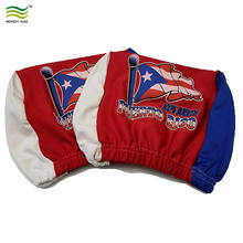 Custom Design Puerto Rico Car Headrest Cover Flag