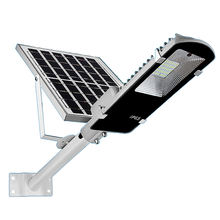 6w 10w 30w 40w 60w integrated smd garden large solar panel with remote control motion sensor solar led street light low price