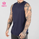 Blank Wholesale China Apparel Plain Muscle Fitness Men Gym Scalloped Tank Top