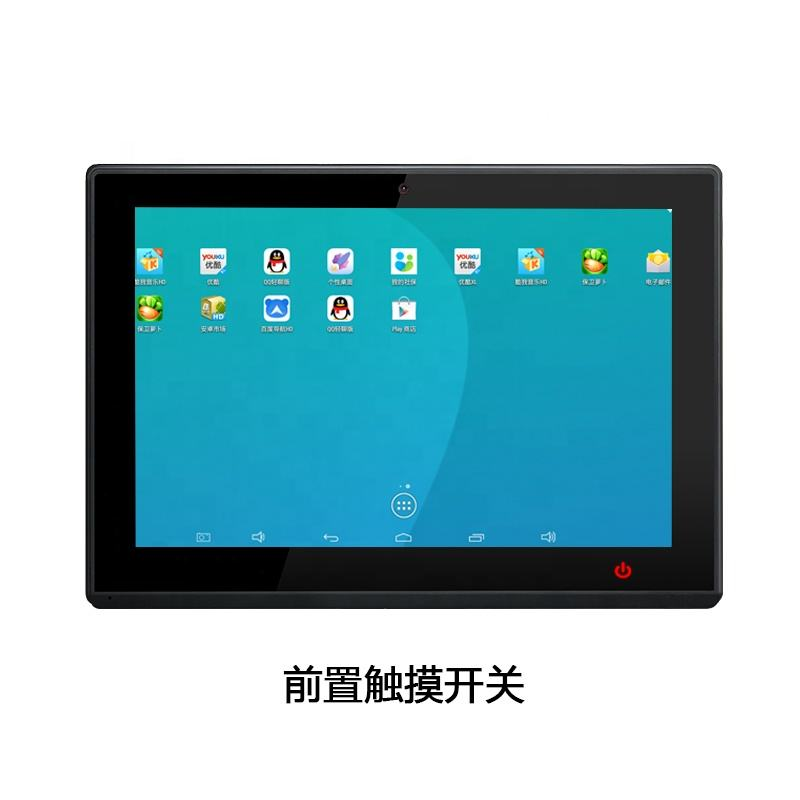 10.1 inch capacitive touch screen monitor TFT display Android tablet PC