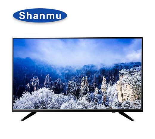 16alibaba television