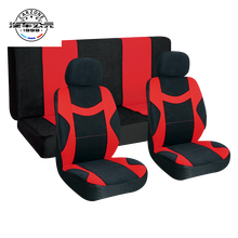 PVC/PU car seat cover manufacturer custom car seat cover wholesale red car seats
