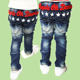 Wholesale Online Store Latest Design Fashion Korean Style Jeans Pants For Kids Boy From China Supplier