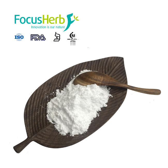 Pure raw material Metronidazole Benzoate/ Metronidazole powder