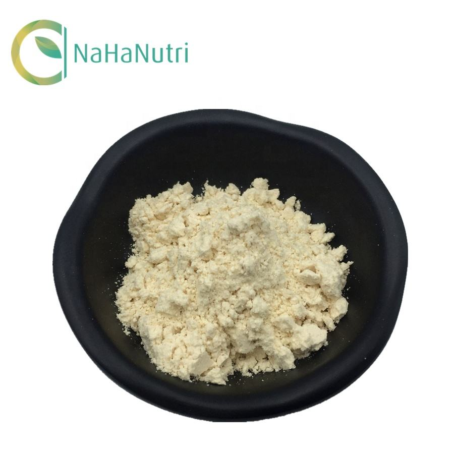 Trade Assurance high quality and cheap food grade additives acid protease