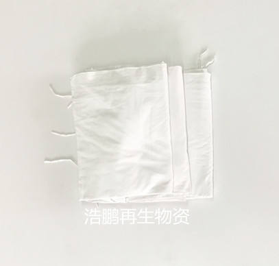 Specializing in the production of white bedsheet wiper rags