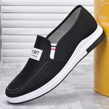 Lao Beijing male cloth comfortable ayakkabi men shoes men casual