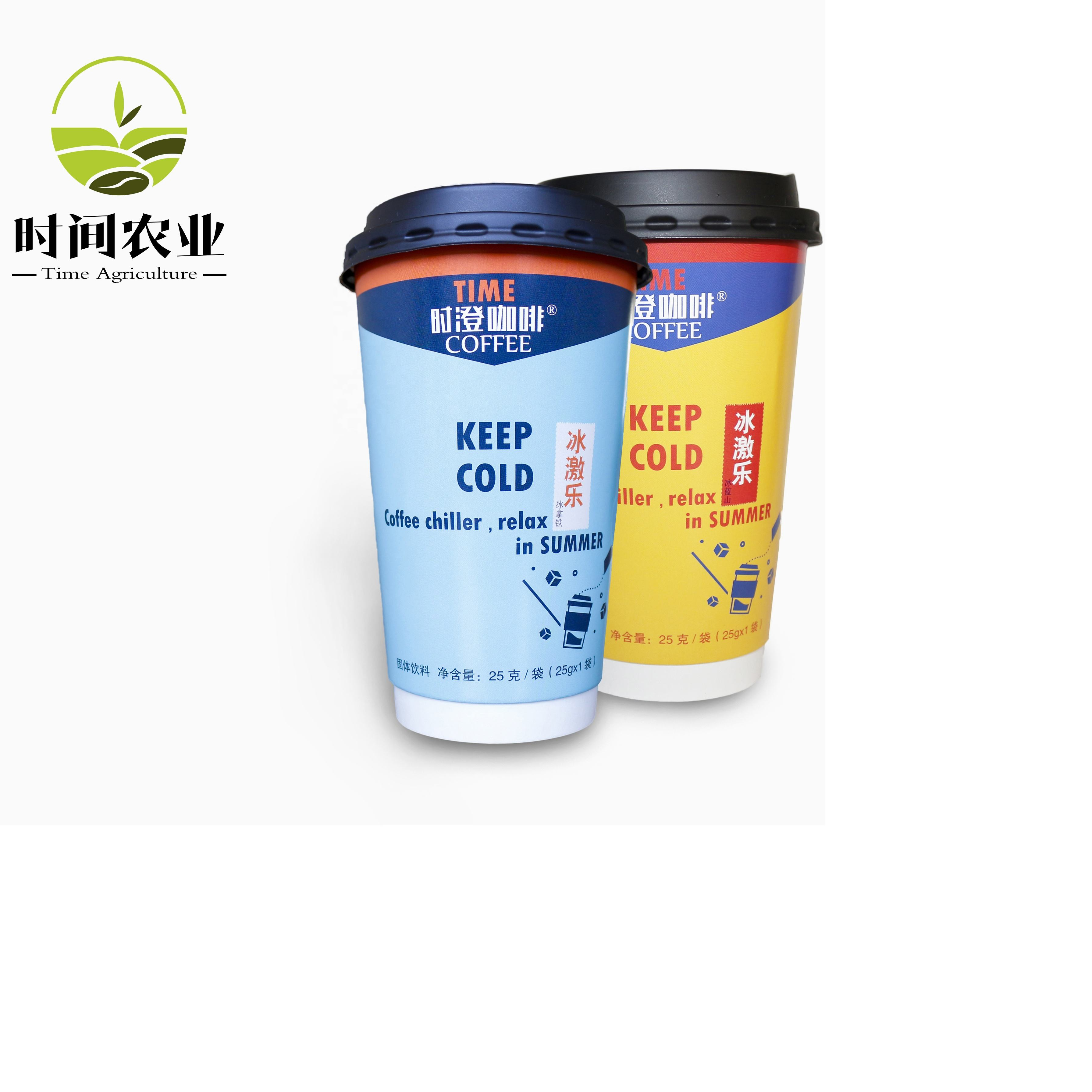 Private label ice coffee instant coffee powder price