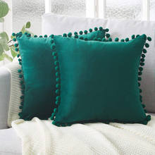 Decorative Throw Pillow Covers with Pom Poms Soft Particles Velvet Solid Cushion Covers for Couch Bedroom Car, Different Colors