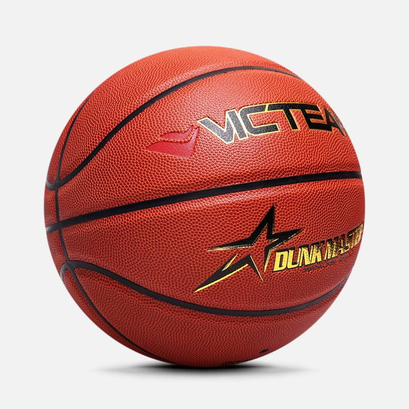 Superior Quality Custom Logo Printed Basketball, Size 7 PU Composite Leather Match Basketball Ball