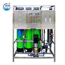 Hot Sale in South American 500L/H OEM OMD RO Water Purification Machine