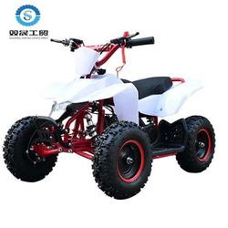 kids gas powered cool design atv 50cc with powerful engine