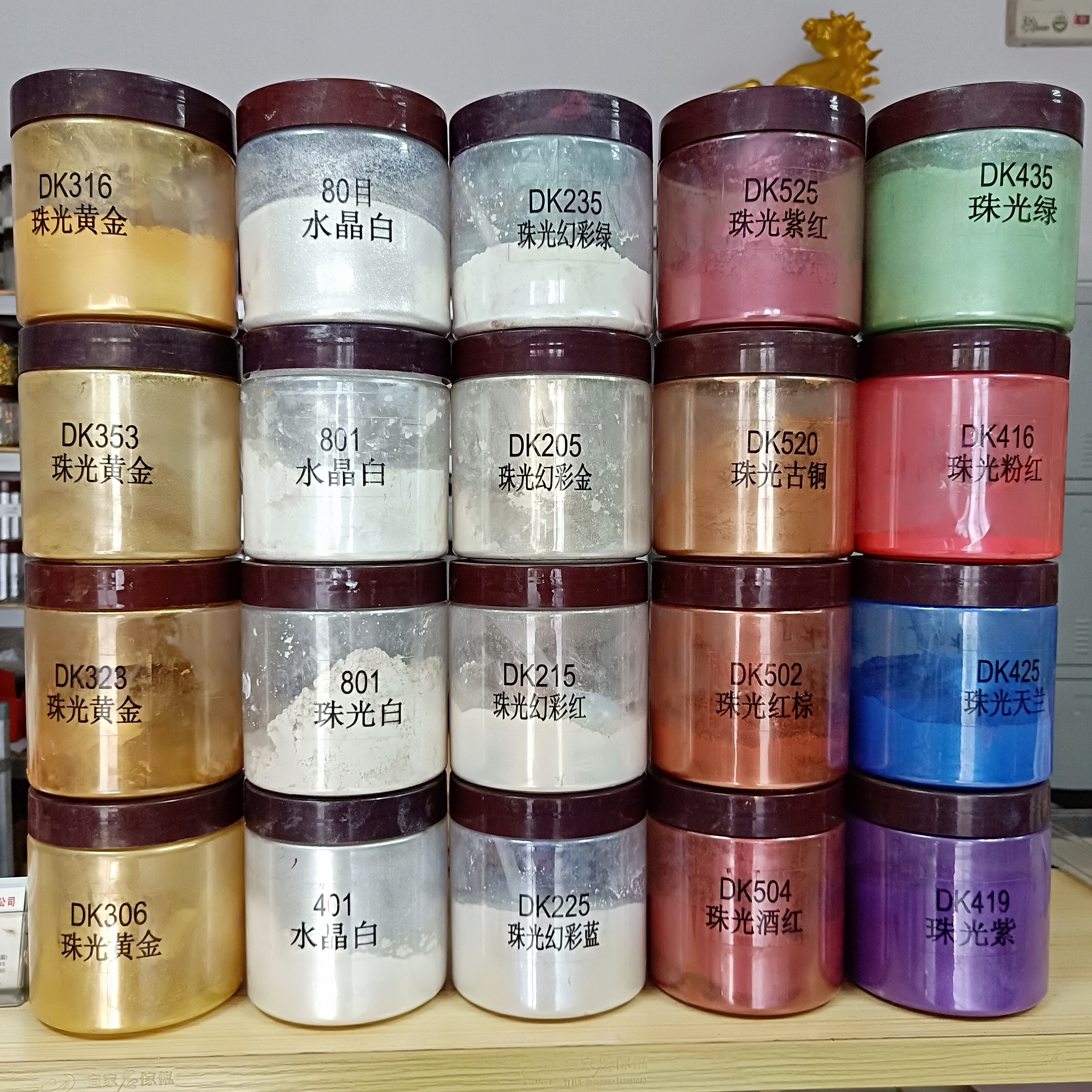 Pearl Pigment คริสตัล pearlescent gold สี