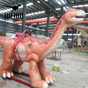 Coin operated animatronic rit op dinosaurus