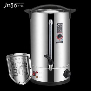 JOBO 8-45 Liter Stainless Steel double wall water urn/ electric drinking water boiler/ electric hot water boiler
