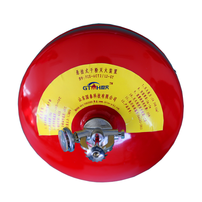 Fire Extinguisher Hanging Automatic Type CE Approval High quality Dry Powder Fire Extinguishers Fire balls