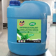 Green Radiator Coolant 20L
