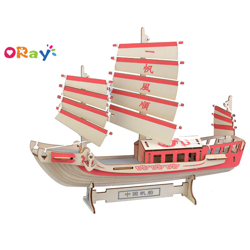 3D Laser Cutting Wooden Puzzles DIY Wood Toy Assembly Model Sailing Boat