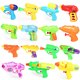 W282 Summer Hot Selling 2020 Plastic Plastic Gun Toy China Beach Game Water Gun For Kids