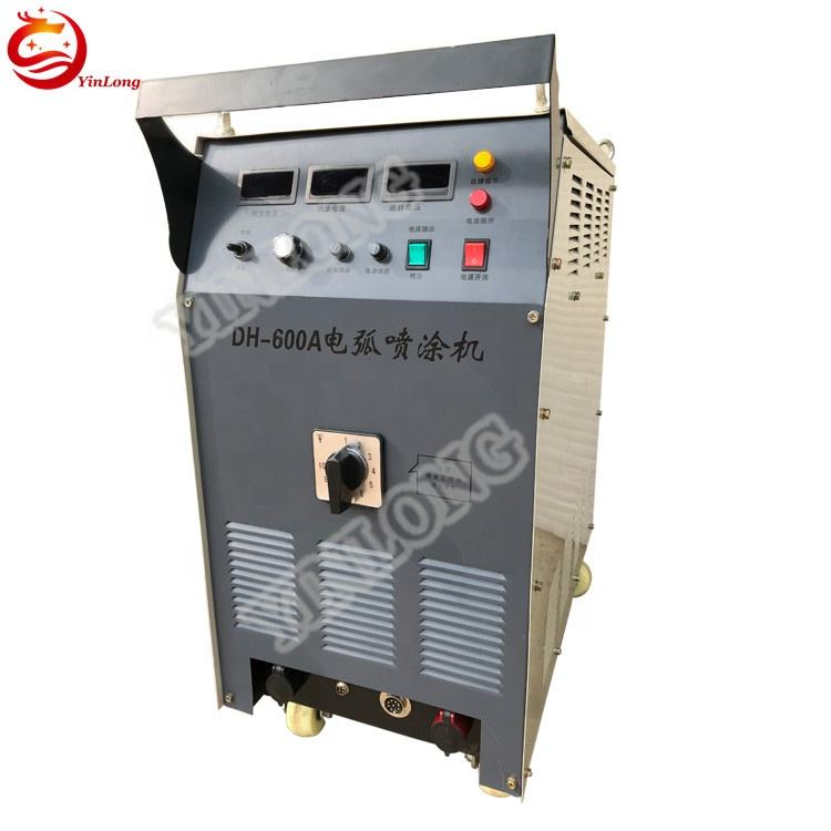 electric arc spraying machine