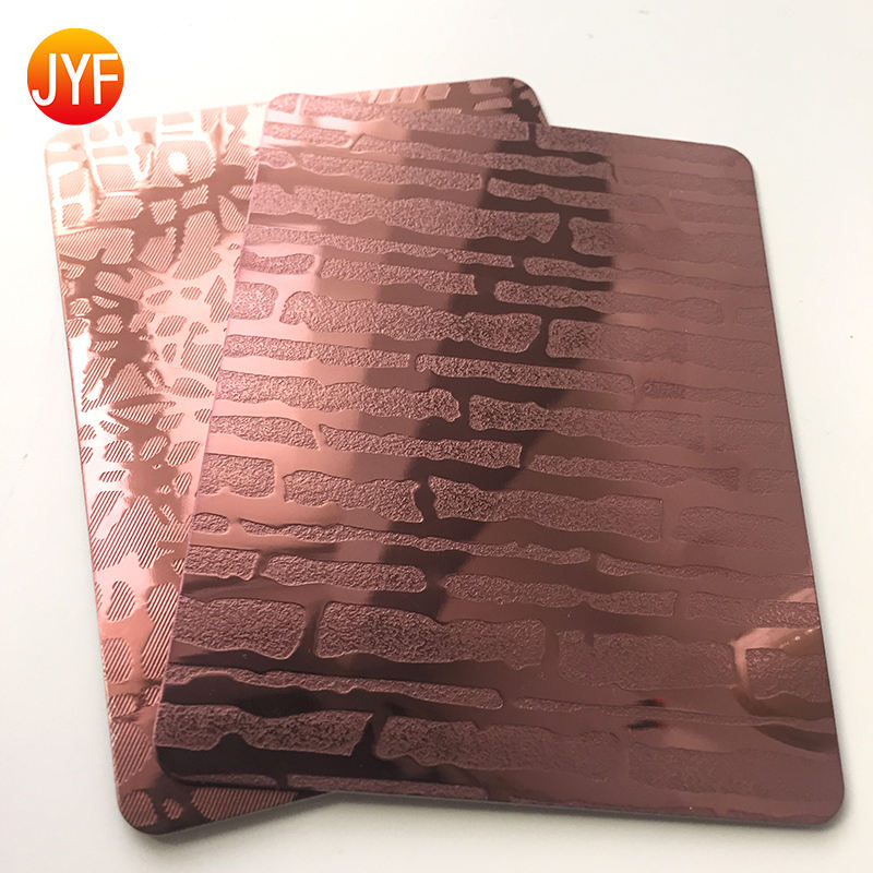 Customized Thickness Polishing Etching Rose Red Stainless Steel Plates Guangdong