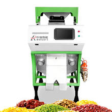 Red Bean Processing Machine White Kidney Color Sorter Green Bean Separator Machine in Russia
