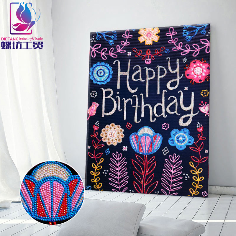 47*57cm Diy 5d Canvas Art Special Shaped Diamond Painting Creative Birthday Present Party Supplies Decorations