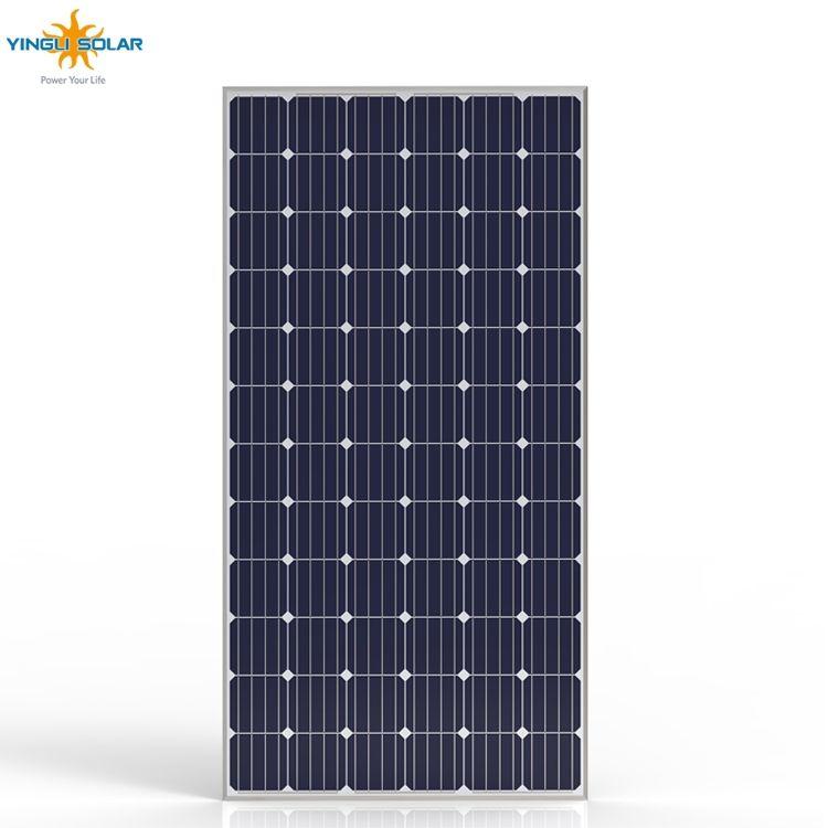Pv yingli industriale pannello solare 24 v 325 w 330 w 350 watt 350 w 340 w 300 watt monocristallino pannelli solari per il sistema