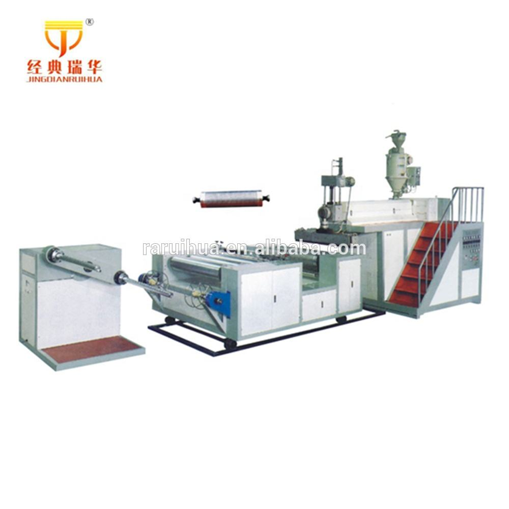 Making PE Air Bubble Film Roll Machine
