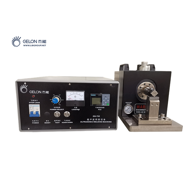 Battery Tab Welder Ultrasonic Metal Spot Welding Machine for Lithium Ion Battery Production Line