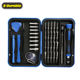 36 in 1 Multi Screwdriver Set Household Hardware Tool Kit Repairing Tools For Mobile Phone Tablet Computer