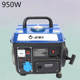 high quality portable gas generator 950W for sale