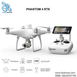 Phantom 4 RTK(International Version) Professional Drone for Mapping topographic Survey Long range dron Industrial robot