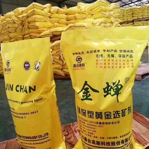 Hongruifu Jinchan environmental ore dressing gold leaching agent для извлечения золота