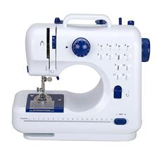 Home sewing machine FHSM-505