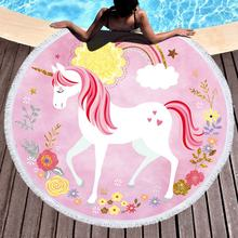 Custom coloured unicorn shaped cute kids baby 100% polyester  microfiber round beach towel stock lot