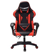 OS-7911 HAPPYGAME office gaming silla gamer   computer chairs for sale