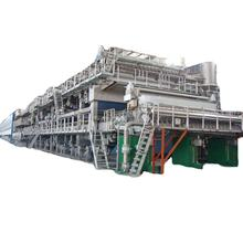 China manufacturing paper mill plant office copy a4 paper making machine