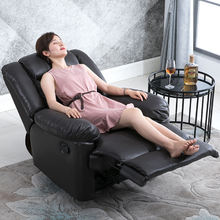 Latest design leather functional theater recliner sofa chair