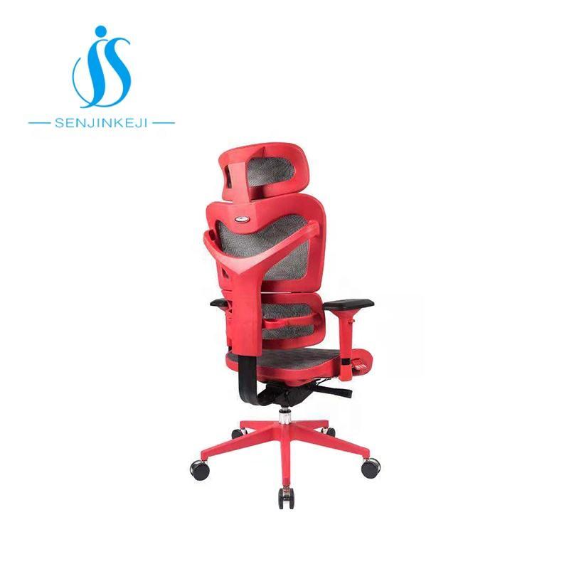 كامل من الشعور تصميم مكتب كرسي مع قفل عجلات بوس مكتب كرسي